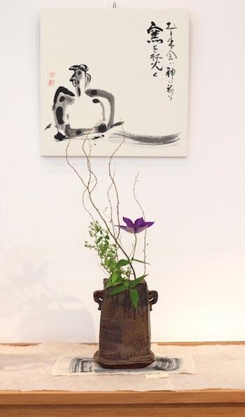 小西陶藏作/耳付き花器