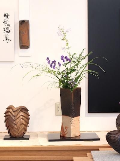 小西陶藏作/四方花器「跡」