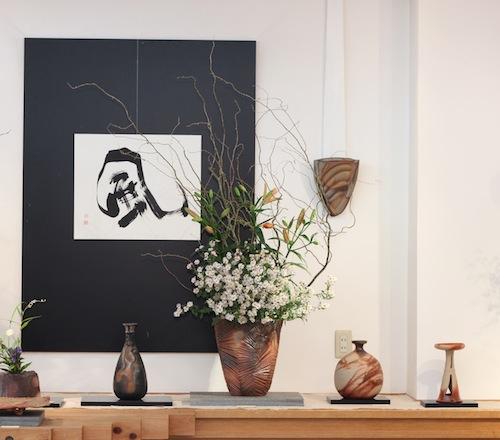 小西陶藏作/石目大鉢花器