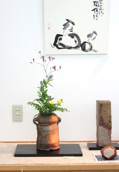 小西陶藏/耳付き窯変花入